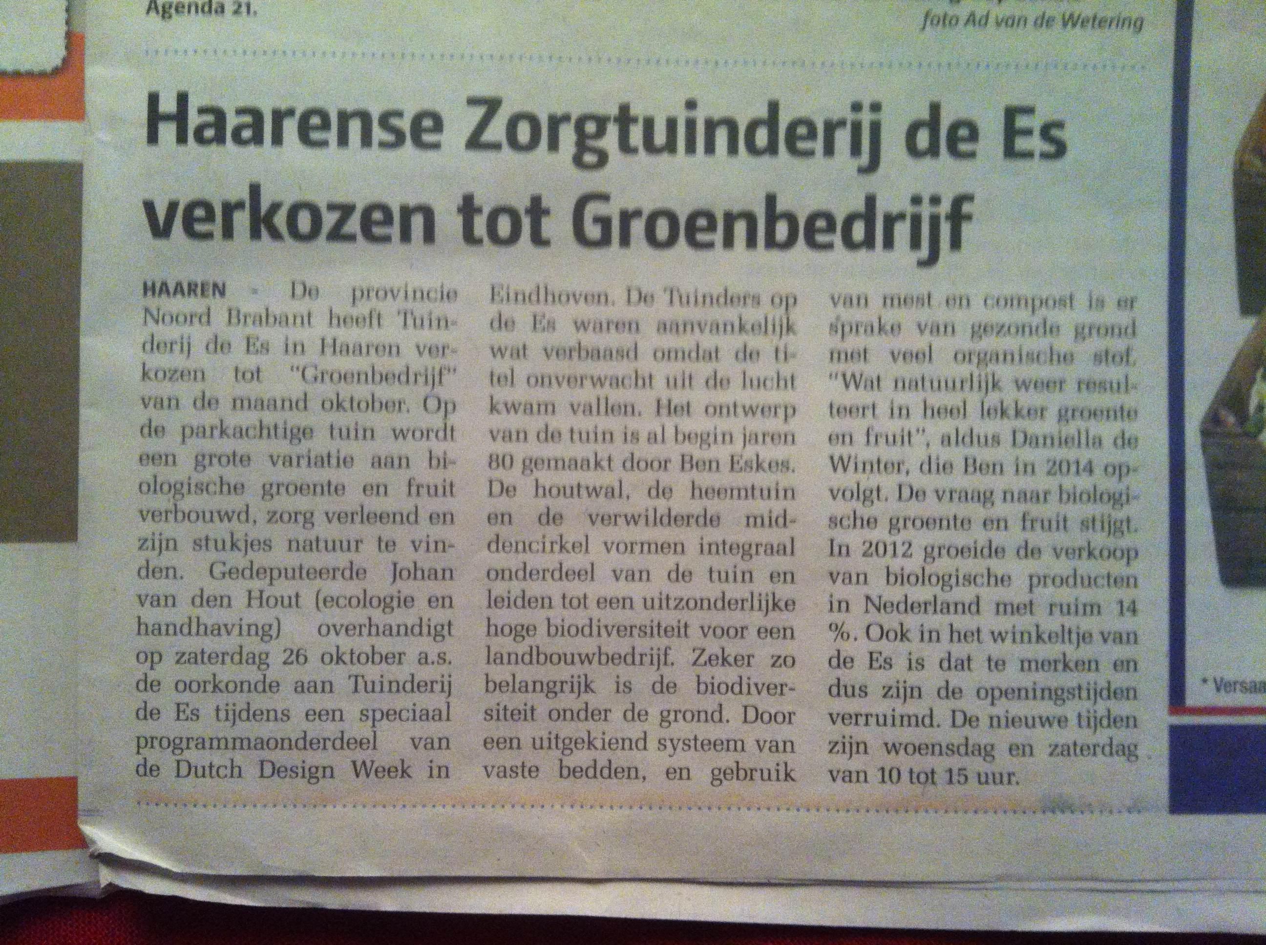 krantbericht groenbedrijf